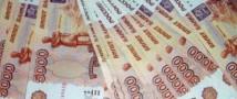На повышение зарплат чиновникам будет выделено порядка 462 миллиардов рублей