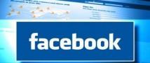 Певица Шакира стала «королевой» социально сети Facebook