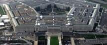 Америка направляет в Ирак 300 военных