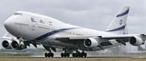США сняло запреты на полеты в Тель-Авив