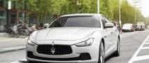 «Maserati» сократит число автомобилей ради престижа марки