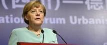 Германия может поставить под сомнение сотрудничество с США