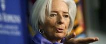 Глава МВФ требует от Порошенко соблюдать условия проекта «stand-by»