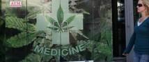 В Нью-Йорке разрешили использовать марихуану в медицинских целях