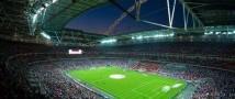 Реклама пива появится на стадионах