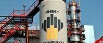 Китайская авиакомпания поставляет топливо «Роснефти»