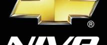 «АвтоВАЗ» готовится презентовать концепт нового «Chevrolet Niva»