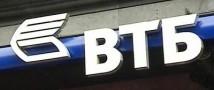 «Сбербанк» и ВТБ не будут приобретать военные облигации Украины