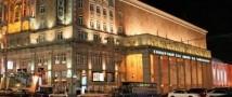Московская филармония откроет на юго-западе столицы новый зал