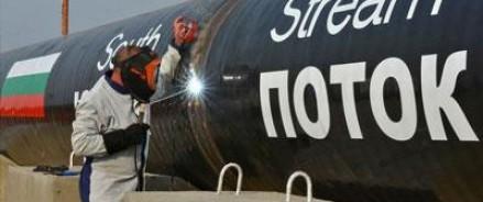 В ближайшие дни Россия и Сербия планируют подписать соглашение по «Южному потоку»