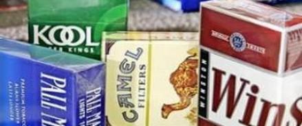 Табачная корпорация заплатит 23 миллиарда вдове курильщика