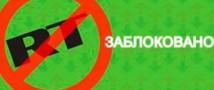 Из-за жалобы украинца YouTube заблокировал трансляцию канала Russia Today
