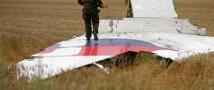 Минобороны РФ зафиксировали работу РЛС Украины в момент крушения Boeing