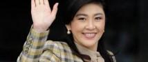 Бывшему премьер-министру Таиланда разрешили покинуть страну