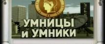 Житель Ингушетии, который стал Победителем телевикторины «Умницы и умники», поступил в МГИМО