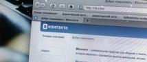 Причиной сбоя работы «ВКонтакте» стала аномальная жара