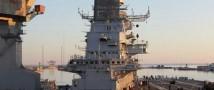 Во Владивосток прибыли корабли ВМС Индии