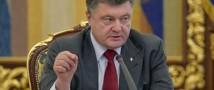 Порошенко протии введения военного положения в Украине