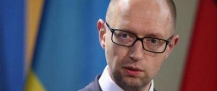 Яценюк не исключил отмену торговли с Россией
