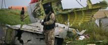 Данные с самописцев малазийского «Boeing 777» подтвердили факт попадания ракеты в самолет
