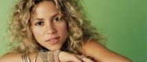 Суд США обвинил Шакиру в плагиате