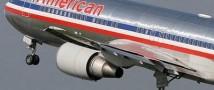 Американская авиакомпания отказала неприятно пахнущему мужчине в перелете