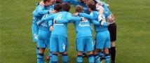 «Зенит» стал участником группового раунда Лиги чемпионов