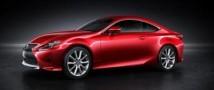 Компания Lexus выдала цены в рублях на купе RC