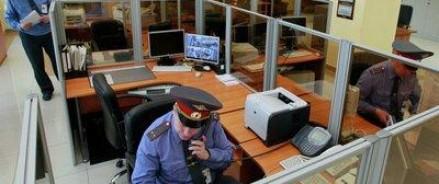 Полицейские сумели предотвратить убийство четырех москвичей
