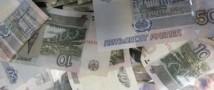 Российский Центробанк приступил к созданию отечественную систему международного обмена межбанковскими сообщениями