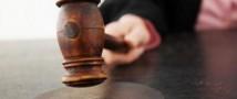 Хулиганки-школьницы из Иркутска получили по 4 года условно