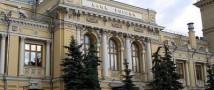 В российские банки поступают фиктивные письма из США