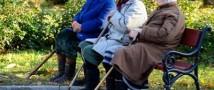 Правительству не дает покоя пенсионная реформа