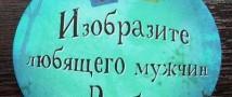 Российский производитель детских игр был оштрафован за пропаганду гомосексуализма