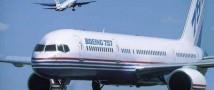 Авиалайнер совершил непредусмотренную аварийную посадку из-за месседжа в одной из социальных сетей