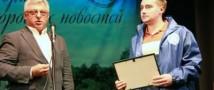 Открытие фестиваля «Территория хороших новостей» в Тверской области