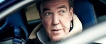 Звезда Top Gear Джереми Кларксон может остаться без работы