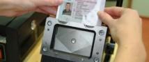 Калужанин водил автомобиль, распечатав водительские права на принтере