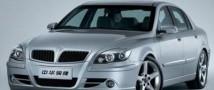 В Россию начнут поставлять китайский «BMW»