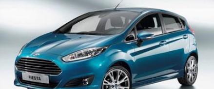 «Ford Fiesta» будет собираться в Набережных Челнах
