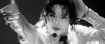 Вышел клип на песню Майкла Джексона «A Place With No Name»