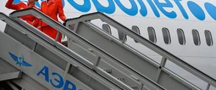 «Добролет» пообещал возить россиян в Крым по $57