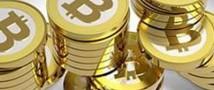Минфин запретит использовать виртуальную валюту