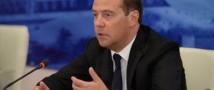 Медведев подписал документ вхождения России в IRENA