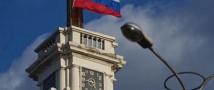Правительство потратит на Крым 680 миллиардов рублей