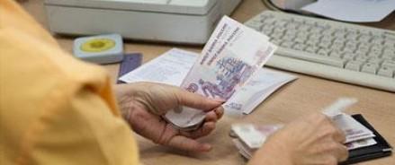 Накопительная часть пенсии станет добровольной