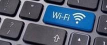Сегодня в РФ вступает в силу закон о беспроводном Интернете в общественных местах