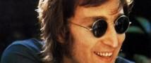 Автопортрет Леннона уйдет с молотка за пять миллионов долларов