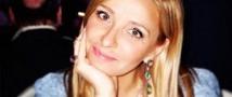 Татьяна Навка родила дочь
