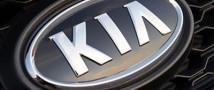 Корейские автомобили КИА — стойкий середнячок рынка